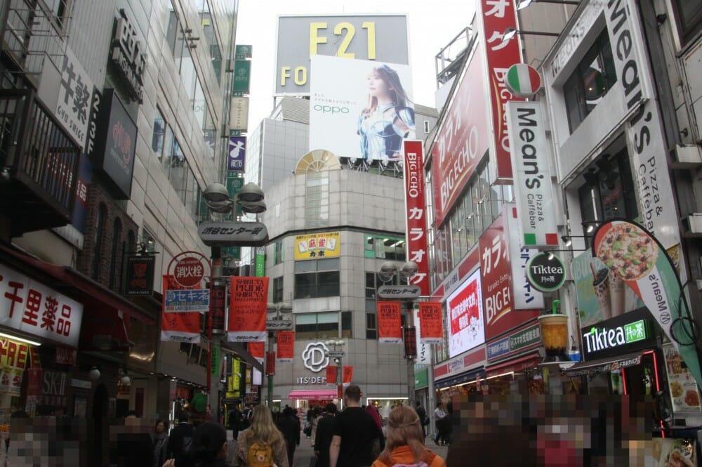 《渋谷ハロウィン最新情報》路上飲酒は可能か!?今年もパニックか!?